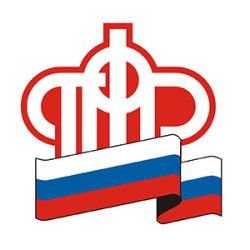 пенсионный фонд РФ.Программа Сбис.
