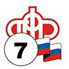ПФ РФ №7 ЭДО